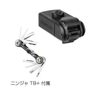 TOPEAK トピーク ニンジャ ツールボックス T8 o-trick