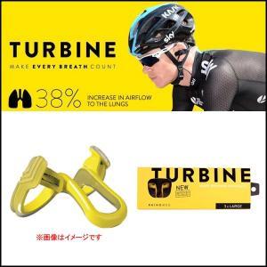 鼻腔拡張用器具 NEW TURBINE(ニュータービン)(鼻腔を広げる)(グッズ) o-trick