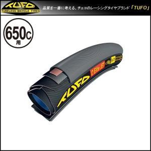 TUFO C-Elite JET (150g)/C-エリート ジェット (150g)(ロード用)(タイヤ)(650C)(チューフォー)|o-trick