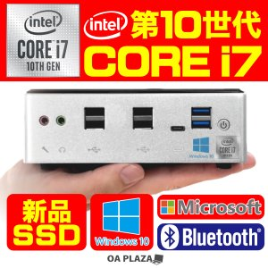 新品 デスクトップパソコン 第10世代 Corei7 搭載 ミニパソコン Windows10 Mic...