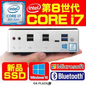 新品 パソコン デスクトップパソコン 第8世代Corei7 搭載 ミニパソコン Windows10 ...