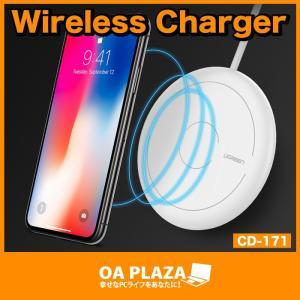 ワイヤレス充電器 iPhone 8 Quick Charge...