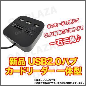 カードリーダー USB 2.0 ハブ マルチカードリーダー付き 3ポートUSB2.0 ハブ SD T...