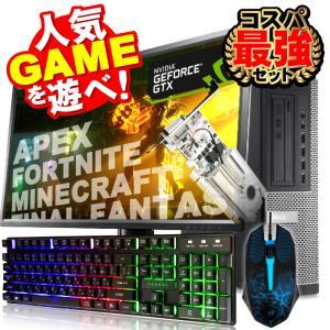 デスクトップ 中古パソコン ゲーミングPC MicrosoftOffice2019 新品SSD240...