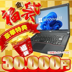 [製品名] ノートパソコン 中古PC DELL E5430  [ディスプレイサイズ] 14インチ  ...