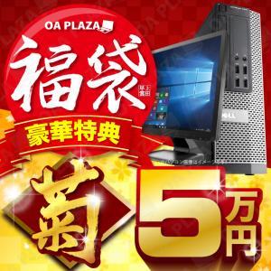 新生活 デスクトップパソコン 中古パソコン Windows10 新品SSD480GB 新品HDD1T...