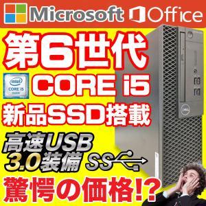 デスクトップパソコン 中古パソコン MicrosoftOffice2016 第4世代Corei3 新...