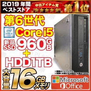 デスクトップパソコン 中古パソコン MicrosoftOffice2019 第三世代Corei7 新品SSD960GB 新品HDD1TB メモリ16GB Windows10 USB3.0 マルチ DELL HP