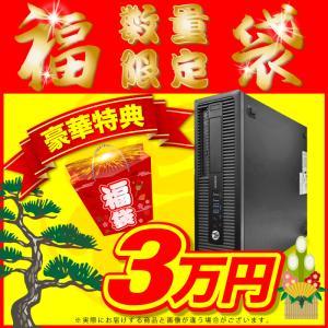 デスクトップパソコン Windows10 MicrosoftOffice2016 追加可 新品SSD 8GBメモリ Corei5 中古 パソコン DELL Optiplex 990 あすつく|oa-plaza