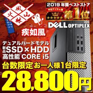 デスクトップパソコン Windows10 MicrosoftOffice2016 追加可 新品HDD1000GB 8GBメモリ Corei5 中古 パソコン DELL Optiplex 990 あすつく