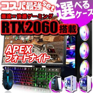 デスクトップパソコン 中古パソコン MicrosoftOffice2019 第二世代Corei5 W...