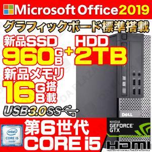 デスクトップパソコン Windows10 搭載 HDD160GB メモリ4GB Celeron 2.0GHz DVDROM Office付き HP dc5800