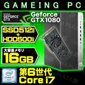 デスクトップ 中古パソコン ゲーミングPC DELL HP GTX1050Ti eスポーツ Wind...