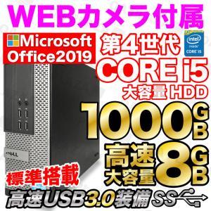 デスクトップパソコン 中古パソコン Microsoftoffice2019 Windows10 第四...