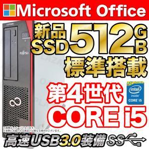 中古パソコン デスクトップパソコン 第3世代Corei5 メモリ8GB 新品SSD512GB DVD...