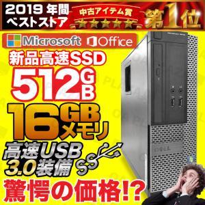 [製品名] パソコン 中古PC NEC MKシリーズ デスクトップパソコン   [CPU]   高速...