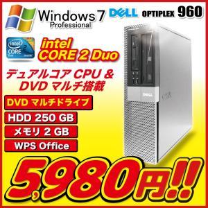 デスクトップ Windows7 搭載 HDD250GB メモリ2GB 高速Core2Duo DVDマルチドライブ Office 付 中古パソコン DELL OPTIPLEX 960