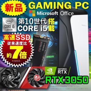 デスクトップパソコン 中古パソコン ゲーミングPC GTX1050Ti 新品24インチ液晶set H...