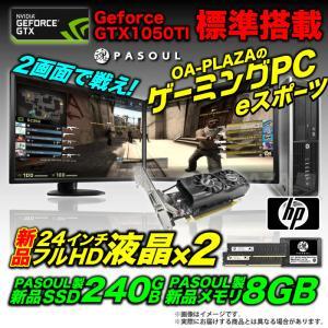 デスクトップパソコン 中古パソコン ゲーミングPC GTX1050Ti MicrosoftOffic...