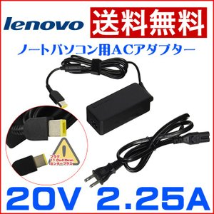 あすつく 送料無料 ノートパソコン 新品IBM Lenovo...