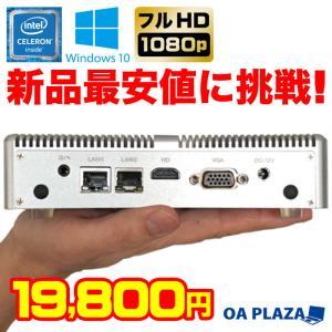 新品 パソコン デスクトップパソコン Intel Celeron 2955U ミニパソコン Wind...