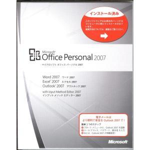 MicrosoftOffice2007 インストール専用 取り付け無料 ★単品購入不可★|oa-plaza