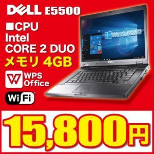 ノートパソコン 中古パソコン 送料無料 無線 Office 付 Winodws10 DELL Latitude E5500 Core2Duo HDD160G メモリ4G DVDROM ワイド大画面|oa-plaza