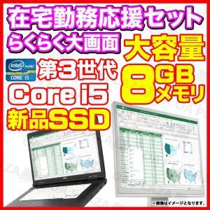 ノートパソコン Windows10 無線LAN Office 付 Corei5 2.5GHz HDD250GB メモリ4GB DVDROM テンキー付 15.6型 ワイド大画面 DELL E5520 アウトレット|oa-plaza