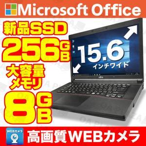 [製品名] ノートパソコン 中古PC HP 6570b [ディスプレイサイズ] 15.6インチ   ...