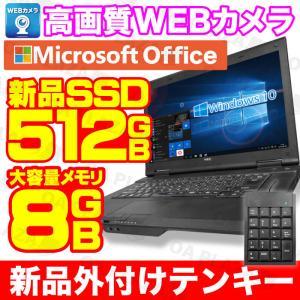 [製品名] パソコン 中古PC 富士通 ノートパソコン LIFEBOOKE [ディスプレイサイズ] ...
