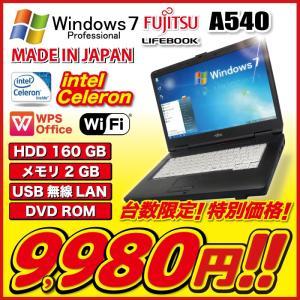 ノートパソコン 本体 無線LAN Office付 Windo...