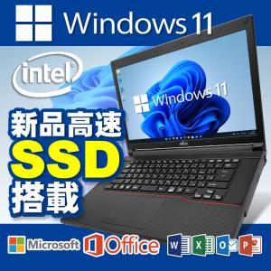あすつく ノートパソコン Windows10 第2世代Corei5 新品SSD120GB メモリ4GB A4 無線 ワイド 大画面 DVDマルチ テンキー付 HDMI装備 キングOffice 富士通 A561