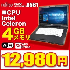 ノートパソコン Windows10  富士通 FMV-A56...