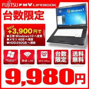ノートパソコン Celeron HDD160GB メモリ2G 無線LAN Office付き Windows7 A4 15.6型 ワイド大画面 富士通 FMV-A552 アウトレット|oa-plaza