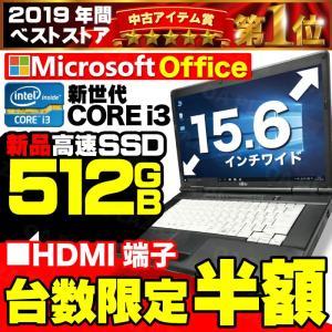 中古パソコン ノートパソコン 本体 ノートPC 第2世代 C...