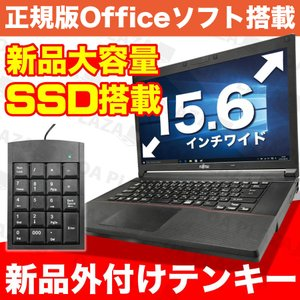 中古 ノートパソコン ノートPC Windows10 新品HDD1000GB 第二世代Corei3 ...