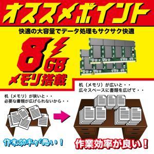 中古 ノートパソコン ノートPC Window...の詳細画像4