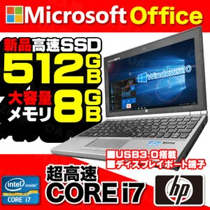 [製品名] パソコン 中古PC HP ノートパソコン  [ディスプレイサイズ] 11〜13型  [C...