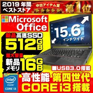 [製品名] ノートパソコン 中古PC HP 8570p  [ディスプレイサイズ] 15インチ フルH...