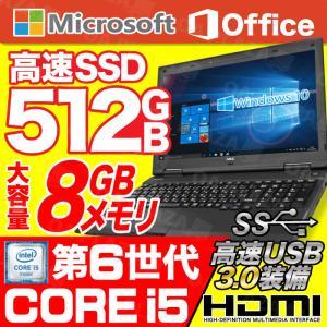 中古 ノートパソコン ノートPC Windows10 高速Corei5 新品メモリ8GB 新品SSD240GB DVDマルチ A4 15.6型 テンキー付 無線 HP 6550b〜