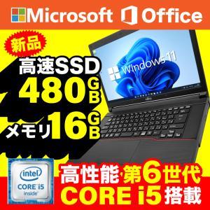ノートパソコン 中古ノートPC 第4世代Corei5 メモリ16GB 新品SSD512GB Win10 無線 MicrosoftOffice2019 HDMI USB3.0 15型 LIFEBOOK A574 テンキー 訳あり
