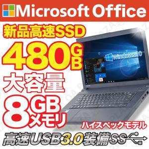 中古 ノートパソコン ノートPC Windows10 Mic...