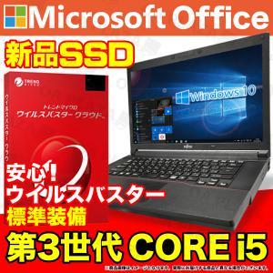 Lenovo Thinkpad X220 新世代 Corei5 メモリ4G HDD320GB 無線 送料無料 ノートパソコン ソフトOffice 付 Windows7 B5 持ち運び便利|oa-plaza