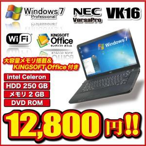 ノートパソコン 無線LAN ソフトOffice 付 Windows7Pro NEC VK16 Celron 1.60GHz HDD250G メモリ2GB DVD 15.6インチ ワイド 大画面