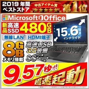 中古 パソコン ノートPC Microsoft Office2016 追加可 Win10 新品SSD 第2世代 Corei7 無線 本体 モバイル B5 12型 NEC VK17|oa-plaza