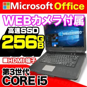 中古パソコン ノートパソコン 第三世代Corei5 新品SSD240GB Windows10 MicrosoftOffice2019 テンキーモデル マルチ HDMI USB3.0 15型 NEC Versapro WH 訳あり