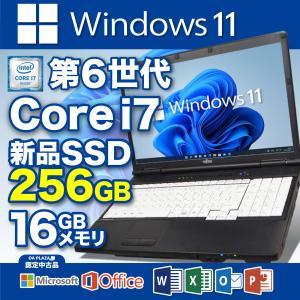 中古パソコン ノートパソコン 新品SSD120GB 大容量8GBメモリ Corei5 Microsoftoffice2016 SDカードスロット 無線 Windows10 15型 東芝 dynabook アウトレット