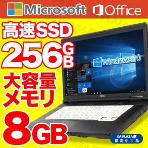 ノートパソコン Windows10 Corei5 無線LAN HDMI Office付 HDD250G メモリ4G DVDマルチ SDスロット 12.1型 ワイド Panasonic Let's note CF-S9 アウトレット|oa-plaza