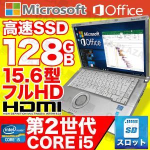 ノートパソコン 中古パソコン 第四世代Corei5 Microsoftoffice2019 SSD128GB HDMI USB3.0 WEBカメラ タブレット Bluetooth Panasonicレッツノート CF-MX3 訳あり|oa-plaza