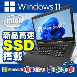 ノートパソコン 中古パソコン 新品8GBメモリ 新品SSD240GB 第2世代Corei搭載 Windows10 MicrosoftOffice2016 無線 A4 15型 シークレット アウトレット 訳あり